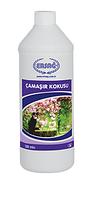 Кондиционер для белья, компания Ersag (500мл.) Турция.