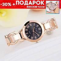 Модные Часы женские на руку золотые + подарок часы код-151