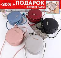 Яркая женская сумка клатч круглая + подарок часы код-464