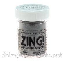 Пудра для эмбоссинга Metallic Silver Zing! embossing powder,