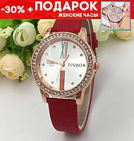 Наручные Часы женские Pinbo + подарок часы код-299