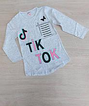 Кофта детская стильная TIK TOK на девочку 4-8 лет купить оптом со склада 7км Одесса
