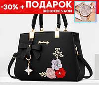Женская сумка с вышивкой цветы + подарок часы код-574