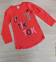 Кофта подростковая модная TIK TOK на девочку 9-12 лет купить оптом со склада 7км Одесса