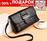 Женская Небольшая сумочка клатч + подарок часы код-411А