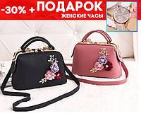 Модная Сумка женская с цветами + подарок часы код-445