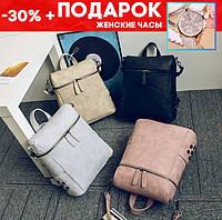 Женский рюкзак сумка 2 в 1 + ЧАСЫ ПОДАРОК + подарок часы код-386П