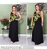 Платье в пол, фото 2