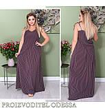 Платье в пол, фото 4