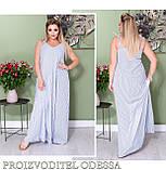 Платье в пол, фото 3