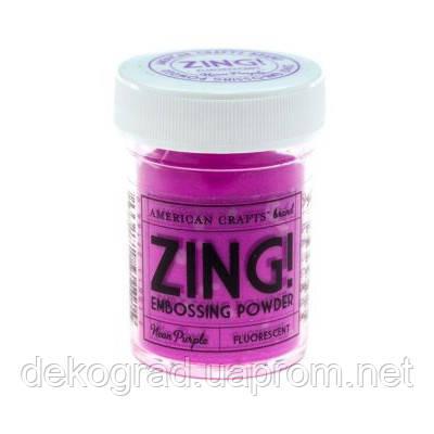 Пудра для эмбоссинга Neon Purple Zing! embossing powder,