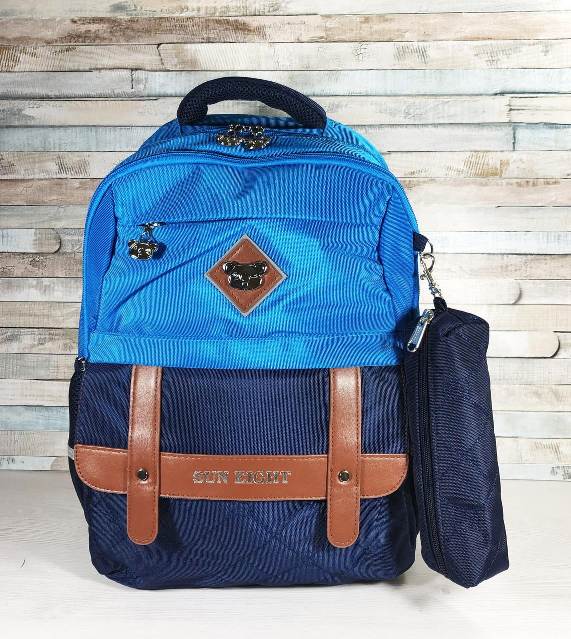 Детский ортопедический рюкзак с пеналом, школьный портфель ранец для мальчика 7-8-9 лет, синий-голубой