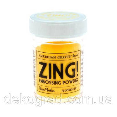 Пудра для эмбоссинга Neon Amber Zing! embossing powder,