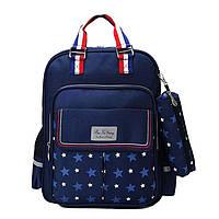 Школьный рюкзак-сумка ортопедический + пенал детский портфель для мальчика 1-2-3-4-5 класс (7-8-9-10 лет)