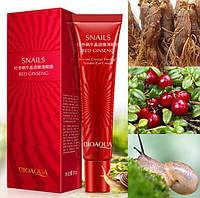 Крем для кожи вокруг глаз BIOAQUA Snails & Red Ginseng с экстрактом улитки и красного женьшеня