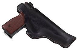 Кобура поясная АПС (автоматический пистолет Стечкина) не формованная (кожа, чёрная)