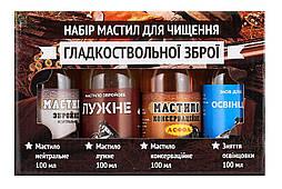 """Набор ружейных масел Глухарь """"Гладкоствольное оружие"""" ( масло нейтральное, щелочное, консервация, освинцовка)"""
