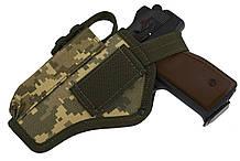 Кобура поясная АПС (автоматически пистолет Стечкина) с чехлом под магазин (oxford 600d, пиксель)