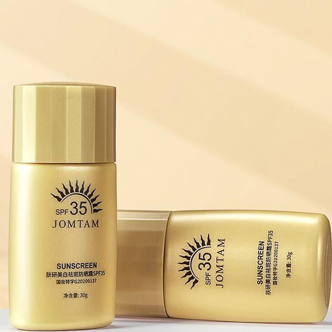 Захисний крем для обличчя і тіла SPF35 JOMTAM Sanscreen SPF35 (30г)