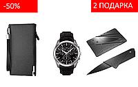 Мужское портмоне + часы в подарок!