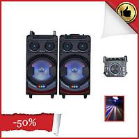 Комплект акустических систем для дискотеки Ailiang UF-1021A-DT комбо + пульт ДУ, Bluetooth, Диджей Микшер