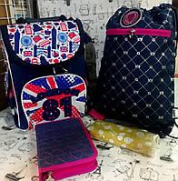 "Набор для Девочки Smile "" Лондон  ""  рюкзак 988622 , пенал 531795 , сумка для обуви K18-600M-10 + Подарок, фото 1"