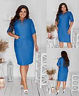 Стильное приталенное платье из стрейч джинс, рукав 3/4, с молнией на груди и накладными карманами(48-58) джинс