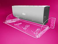 Дефлектор для кондиціонера шириною 700мм з регулюванням повітряних потоків (Товщина акрилу : 3 мм; ), фото 1