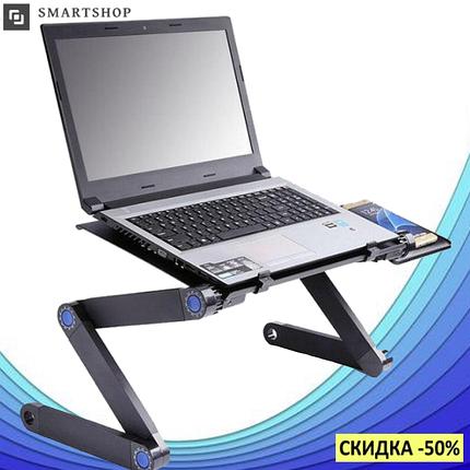 Столик для ноутбука Laptop Table T8 - складной столик подставка для ноутбука с охлаждением (2 кулера), фото 2