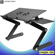 Столик для ноутбука Laptop Table T8 - складной столик подставка для ноутбука с охлаждением (2 кулера), фото 3