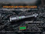 Ліхтар ручний Fenix PD40R V2.0, фото 10