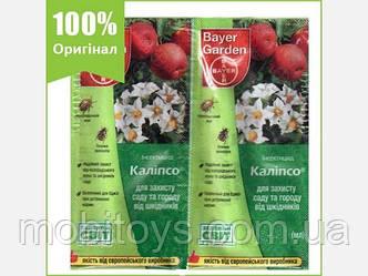 "Инсектицид ампулы (5 + 1 шт) ""Калипсо"" (картофель / яблоня / слива / виноград / огурцы / помидоры)"