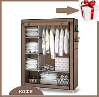 Складной каркасный тканевый шкаф Storage Wardrobe на 2 секции,Текстильный шкаф разборной