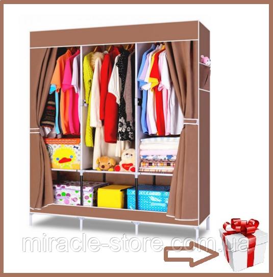 Складной тканевый шкаф Storage Wardrobe на 3 секции органайзер для одежды