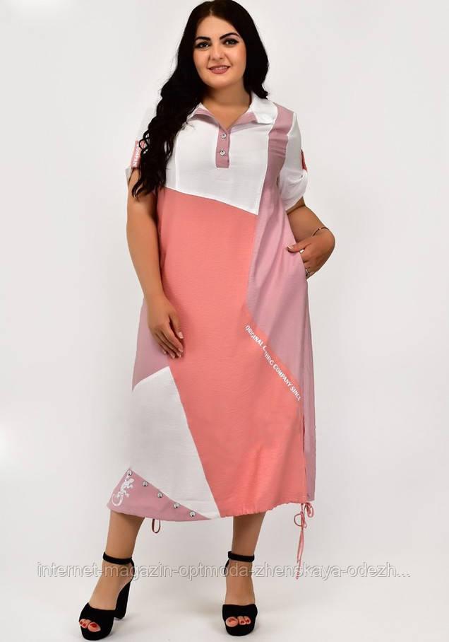 Летнее женское платье-рубашка больших размеров, лен-жатка, р. 48 50 52 54 56 58 60 62, комбинированные цвета