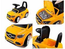 Машина толокар  желтая  2-001