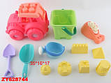 Набор для песочницы, набор  из силикона  для игр в песке  HG-778, фото 3