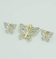 Гарнитур в виде бабочек 147  8700