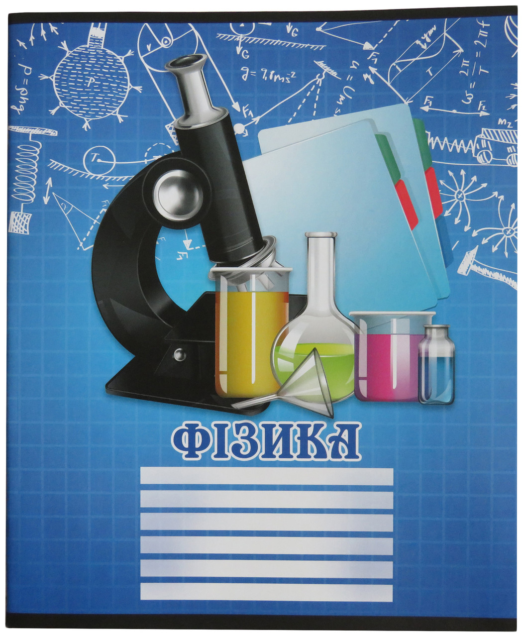 Тетрадь школьная в клеточку 48 листов Лидер, физика