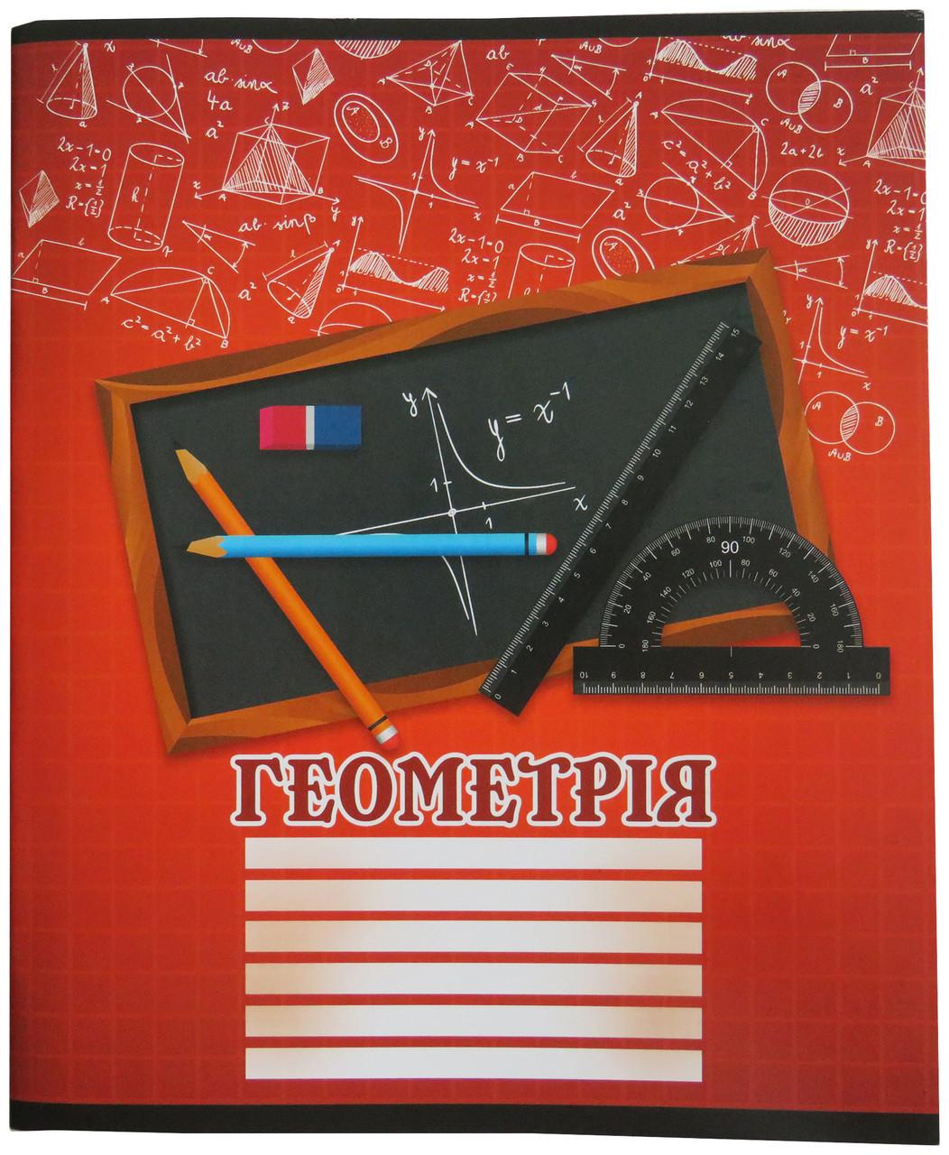 Тетрадь школьная в клеточку 48 листов Лидер, геометрия