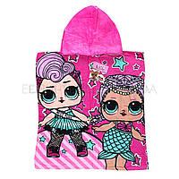 Детское пляжное пончо с капюшоном Куклы Лол, Малиновый, 55х55