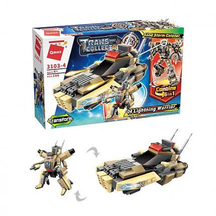 Конструктор Qman 3103 ( 3103-4 (Lightning Warrior)), фото 2