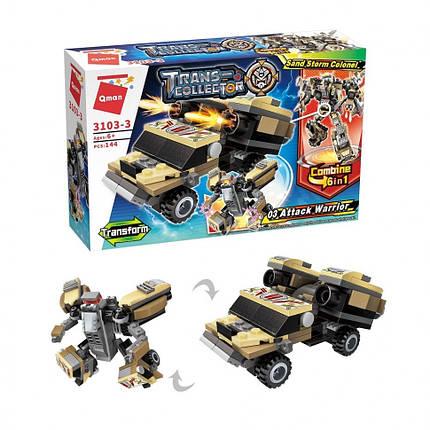 Конструктор Qman 3103 ( 3103-3 (Attack Warrior)), фото 2