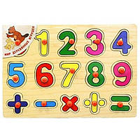 Развивающая игрушка Мир деревянных игрушек Цифры знаки (Р 28)