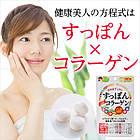 Japan Gals Супон + колаген + гіалуронова кислота + маточне молочко, 90 таблеток на 30 днів, фото 2