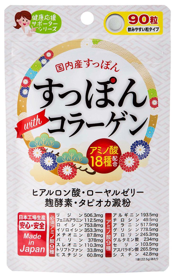 Japan Gals Супон + колаген + гіалуронова кислота + маточне молочко, 90 таблеток на 30 днів
