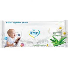 Влажные салфетки iFresh детские с экстрактом алоэ и ромашки 72 шт (с клапаном)