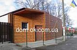 "Металлический Блок -Хаус ""Бревно тип 2"" Золотой дуб Зд(Корея), фото 10"