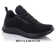 Кроссовки Bonote B8771-3