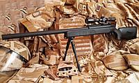 Пневматическая снайперская винтовка SSG 69 6 мм. Airsoft Gun